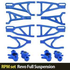 하비몬[RPM set] Revo Full Suspension A-arms (Blue)[상품코드]-